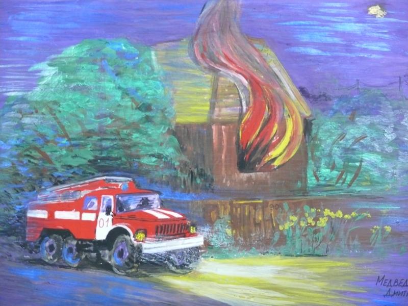 пожарная лесах рисунки безопасность в на тему
